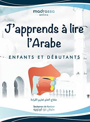 J'apprends à Lire l'Arabe: Livre Arabe pour Apprendre les Lettres de l'Alphabet, les Points de Sortie des Lettres et Lire de Manière Fluide.