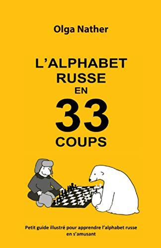 L'ALPHABET RUSSE EN 33 COUPS: Petit guide illustré pour apprendre l'alphabet russe en s'amusant