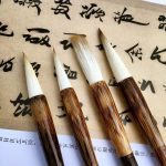 kit calligraphie chinoise occidentale japonaise plume d'oie kanji set calligraphie